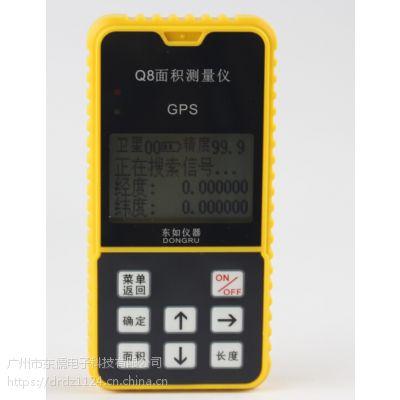 林地不规则面积测量仪,稻田面积测亩仪计亩器,Q8高精度手持式新款测亩仪