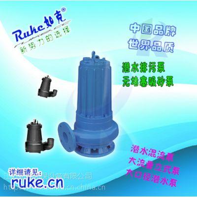 污泥回流泵、50W15-15-1.5、潜水排污泵、UASB回流泵