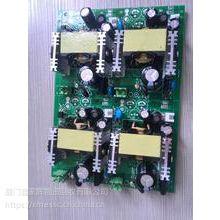 厦门IC芯片回收,高频头,继电器,电感器,集成模块回收