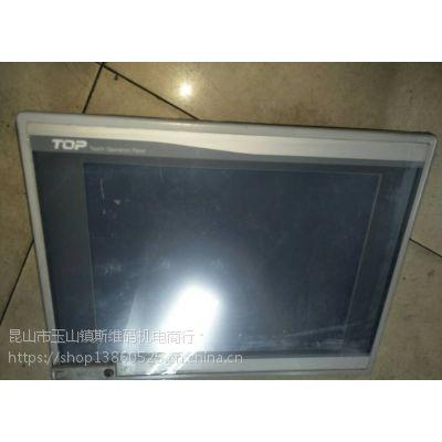 快速M2I触摸屏维修 XT0P08TV-ED 议价