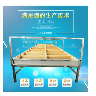 中科做豆油皮的机器厂家 小型腐竹生产设备价格现货供应