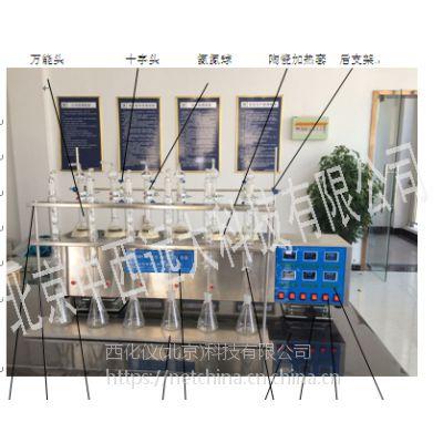 中西dyp 氨氮蒸馏仪 型号:DK33-DARKNT-6160库号:M23396