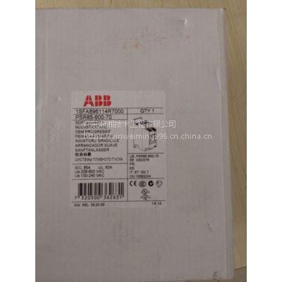ABB特推PSTX210-600-70现货抄底价软启动器大卖特卖