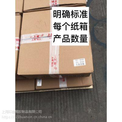 供应 上海橡胶接头