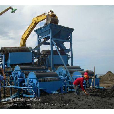 矿山选铁精粉干选机 海沙选铁磁选成套设备hc