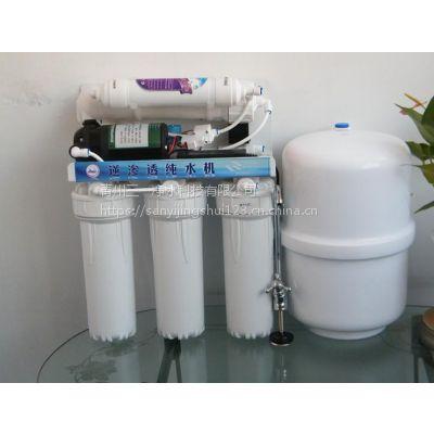 山东三一科技家用净水器 纯水机 反渗透净水设备
