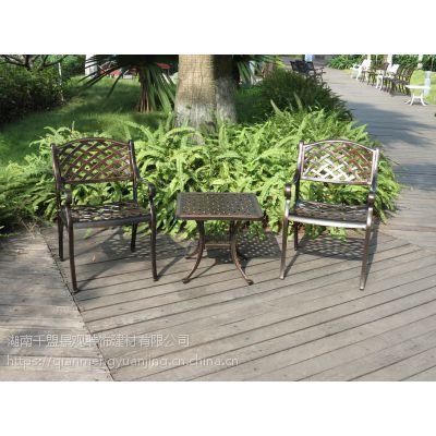 湖南室外阳台铸铝桌椅批发商哪里买便宜【千盟】