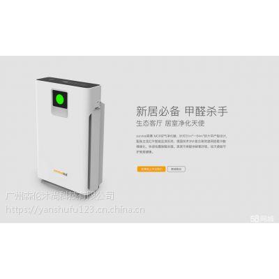 唐山十大品牌森晨空气净化器 除甲醛神器 PM2.5细菌病毒KJ400F-MC9