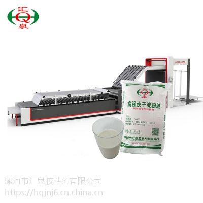 代理汇泉牌纸制品粘合胶粉速溶淀粉胶小投入大盈利低风险