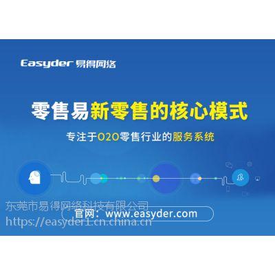 郑州新零售系统服务,河南郑州新零售模式怎么做