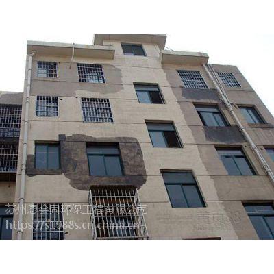 苏州吴中区房屋漏水维修,-防水补漏,屋顶,外墙渗水专业防水