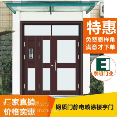 南京高层住宅单元门|不锈钢单元门生产厂家