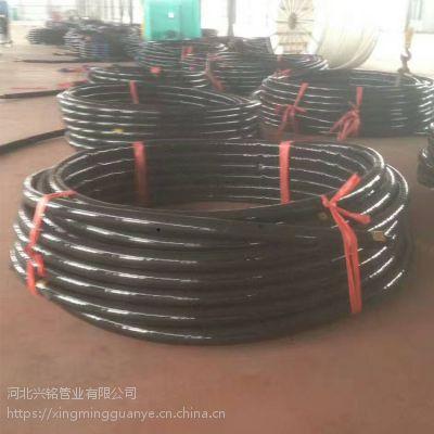 高压胶管 厂家批发高压软管橡胶软管 防爆高压橡胶软管