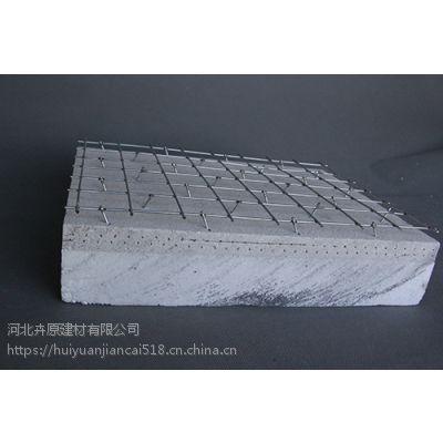 钢结构梁、柱珍珠岩保温板——建筑一体化材料