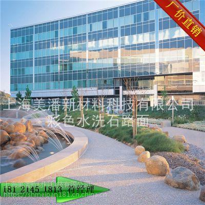 邓州天然彩石制作—南阳强固水洗石地坪厂家