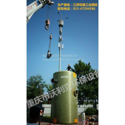 重庆 玻璃钢一体化预制泵站价格