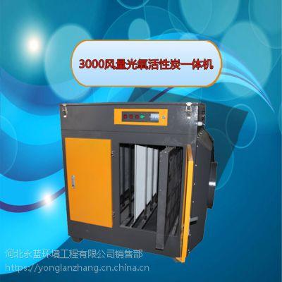 大同印刷厂苯类废气处理用什么办法好 油墨印刷废气净化装置厂家直销