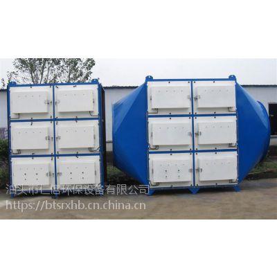 厂家直销DLZ-10000等离子废气处理设备价格便宜