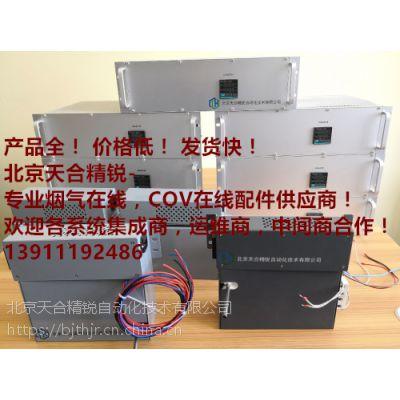氮氧化物转换器 烟气氮氧化物转换器 CEMS氮氧化物转换器