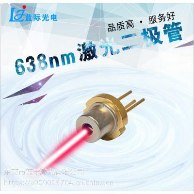 夏普GH0637 638nm700MW大功率激光器 激光投影模块 牙科三维成像优选高性能二极管