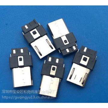 前五后三MICRO焊线5P公头H3.0超薄V8公头带地线 PCB-创粤