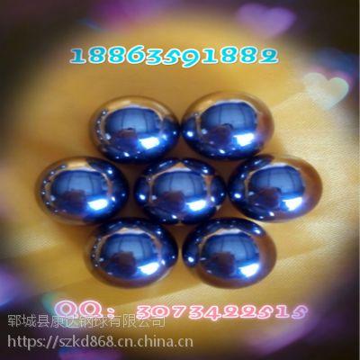钢球厂家生产34.925mm31.75mmG40轴承钢钢球,轴承钢珠,环保钢球,包邮GCr15