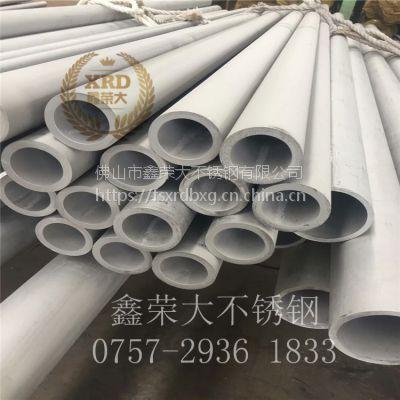 桂林资源304不锈钢管(无缝管)不锈钢卫生管