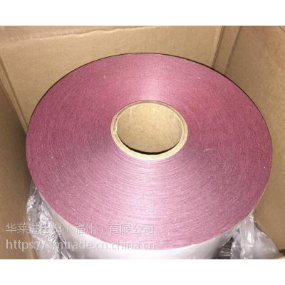 3M 5557 遇水指示胶带电子封装生产使用 指示胶带
