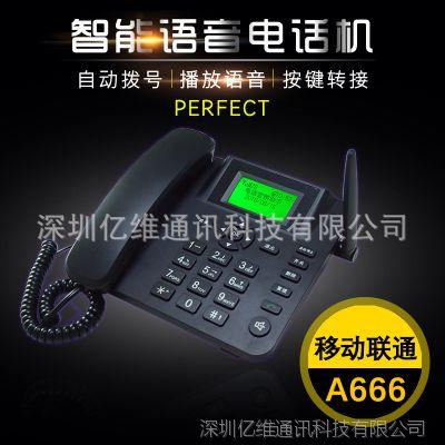 移动联通单卡智能电话机 语音外呼设备 广告营销机 电话自动拨号