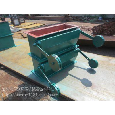 天润双层重锤卸灰阀 各种规格卸灰阀价格低