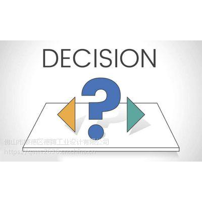 如何理性选择合适的工业设计公司