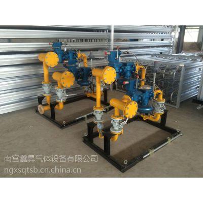 天然气环保供气设备 压缩天然气调压撬 CNG减压设备