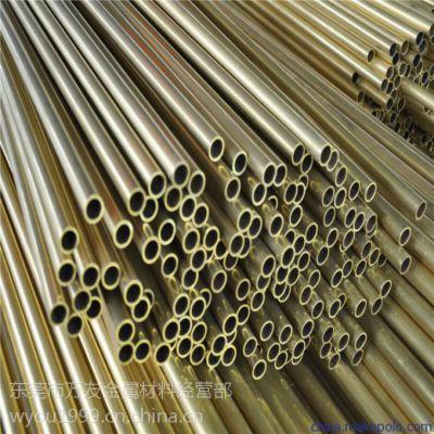 ±0.05mm切割 5*0.25mm黄铜管国标H65精密黄铜管外径5壁厚0.25mm规格