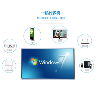 立式查询触控电容屏手机可投屏同步显示广告机租赁