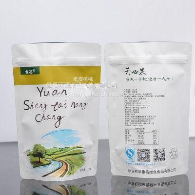 河北厂家供应定制塑料包装袋 塑料食品袋 复合彩印袋