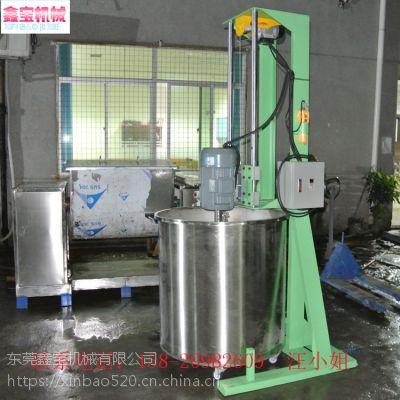 鑫宝机械有限公司实验室分散机 油墨搅拌机
