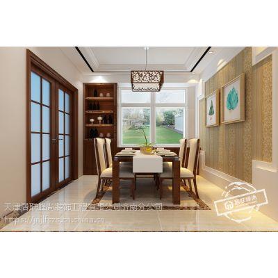 济南居联峰尚龙湖水晶郦城130平三居室新中式风格装修效果图装修工程设计施工