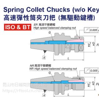 高速弹性筒夹刀柄 0.1CM主轴锥孔 ISO BT 台湾丸枯ACROW批发
