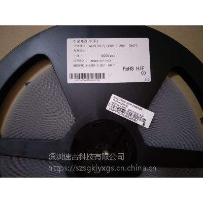 供应广濑BM23FR0.6-34DP-0.35V