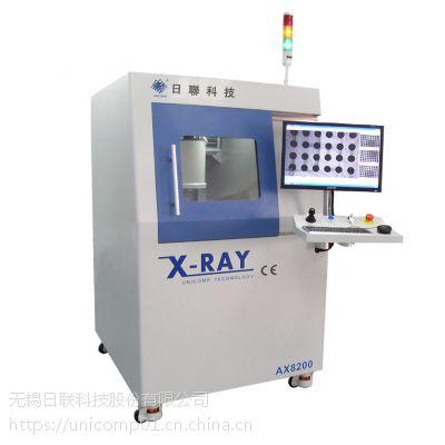 日联科技AX8200 X-Ray检测设备