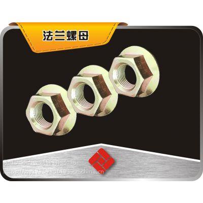DIN6923法兰螺母,法兰锁紧螺母,六角法兰锁紧螺母