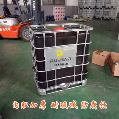 500L集装桶 IBC集装箱 PE滚塑吨桶 加厚耐酸碱 宿迁瑞杉制造 直销