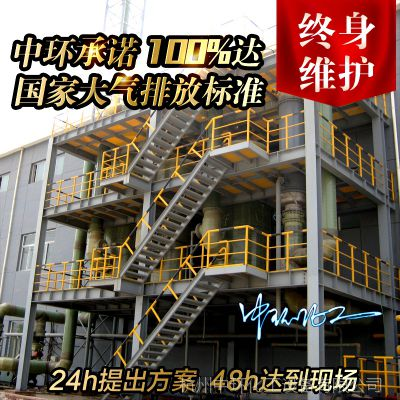 买旋流板塔找杭州中环 规格尺寸按需定制 质保一年