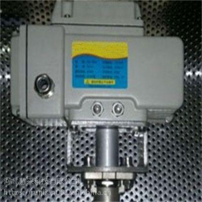 电动球阀价格 电动调节球阀 电动丝扣球阀 DN20