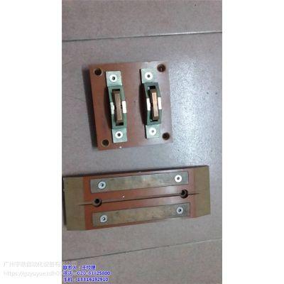 咸宁AGV充电刷_宇跃AGV充电刷(图)_AGV充电刷价格