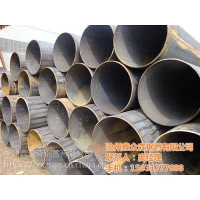郑州大口径直缝钢管,鑫众森(图),16mn大口径直缝钢管