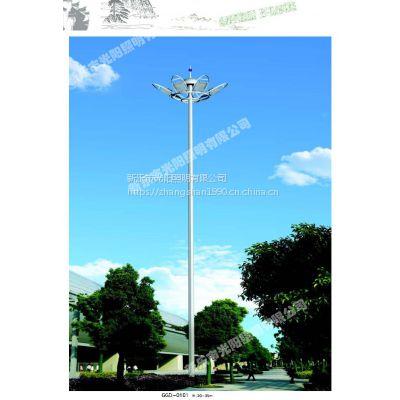 光阳照明专业生产高杆灯