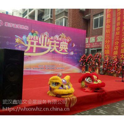 武汉鑫旭文会展服务有限公司/武汉舞龙、舞狮表演、武汉军乐队、威风锣鼓、腰鼓、女子小军鼓表演。