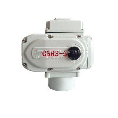 创世瑞绅CSRS-5精小型阀门电动执行器批发价格资料