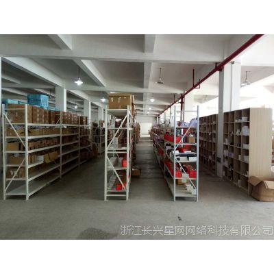 杭州仓储物流及代发货公司,浙江星网云仓